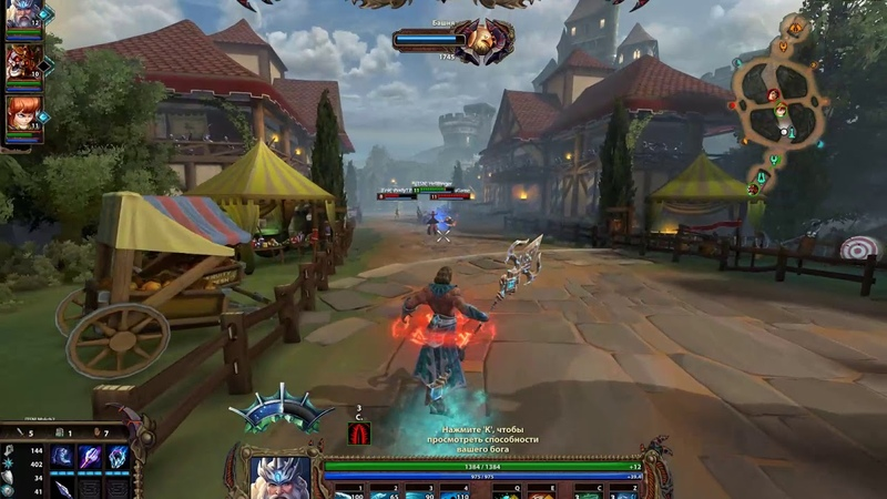 Joust Classic 3 Mages Texture Pack Smite