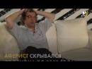Безумные аферы Сергея Мавроди