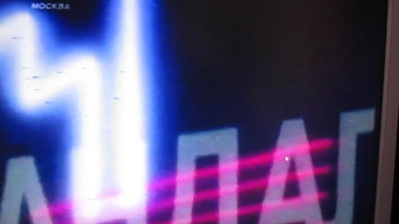 Заставка телекомпания ВИD представляет БЛЯТЬ и передачи Вандалы недели ТВ 6, 2000