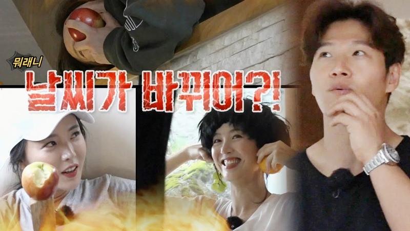 김종국, '여자셋' 팀 바보로 만드는 혼신의 발연기 《Running Man》런닝맨 EP540