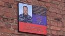 В Горловке открыли мемориальную доску в честь погибшего сотрудника ОМОН Беркут