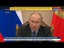 Путин горячие точки стали для некоторых просто выгодным бизнесом