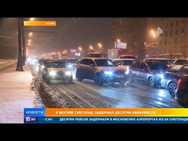 На Москву обрушился мощный снегопад прогнозируются массовые пробки на дорогах