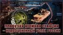 Плавучая атомная станция – недооцененный успех России. Инновация от начала и до конца