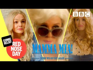 Mamma Mia! Here We Go YET Again! FULL CLIP - Comic Relief