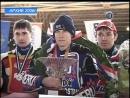 История ледового спидвея Фильм из архива 2006г телекомпании Шадринск 1