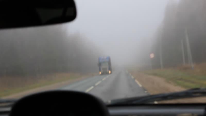 Москва - Тверь. Бетонка, ноябрь ,туман...