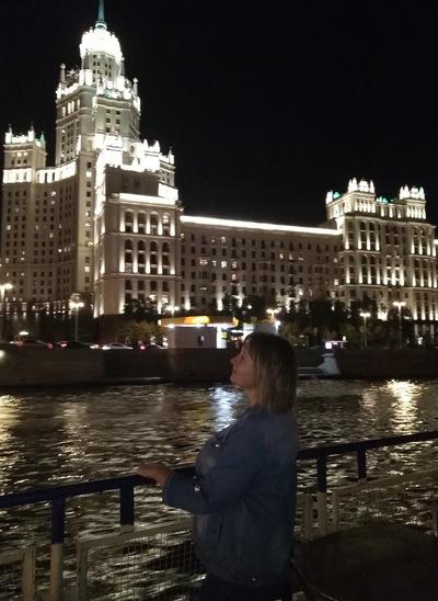 Марина Дашкина