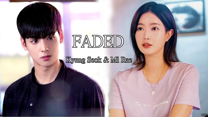 My ID Is Gangnam Beauty | Kyung Seok Mi Rae — FADED | MV
