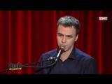 Stand Up: Иван Абрамов - Шансон для американцев