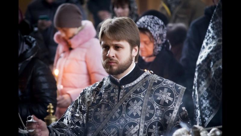 Диакон Алексий Неделин. Прокимен Разделиша ризы Моя себе