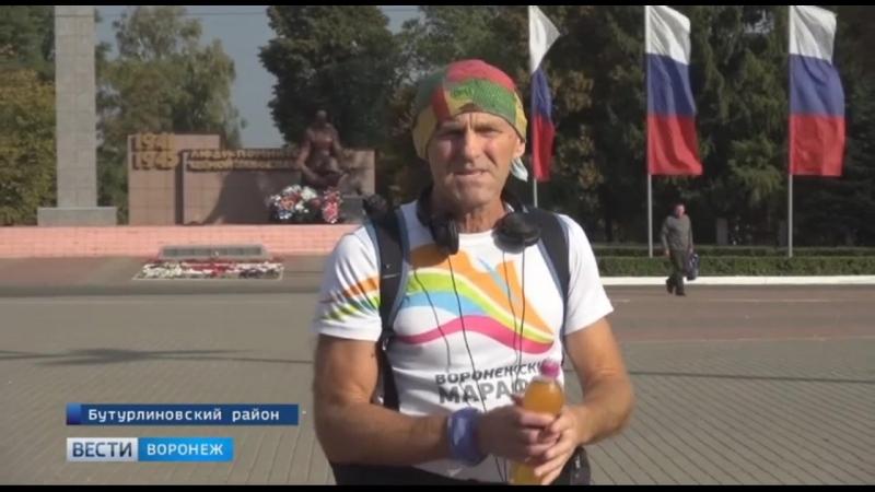 Бутурлиновский марафонец пробежит 190 км в честь Дня Воронежа