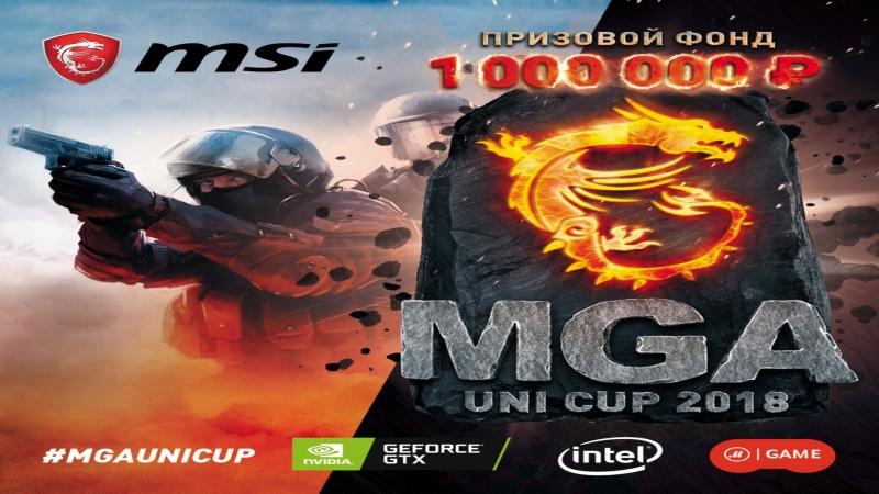 MGA UNI CUP 2018