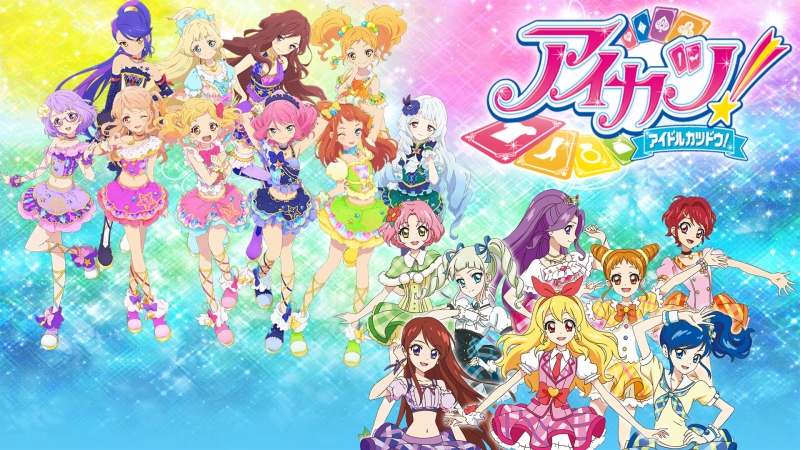 Айкацу!/Звёзды Айкацу!/Aikatsu Stars!/Aikatsu!. Opening/Опенинг 1-12