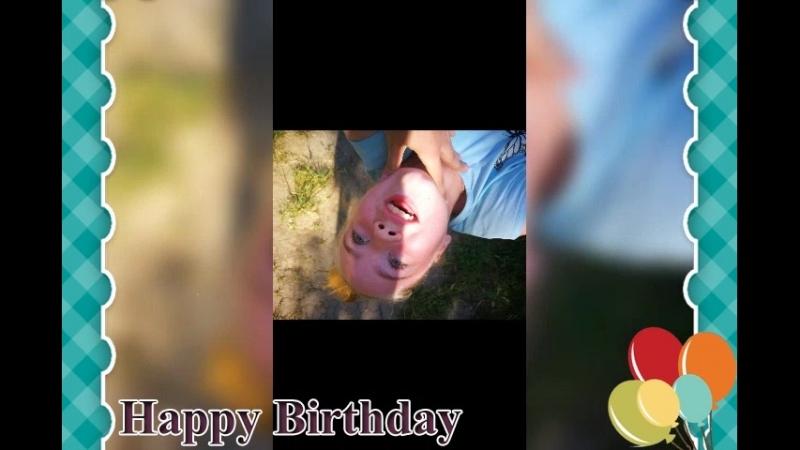 День рождение Кати mp4