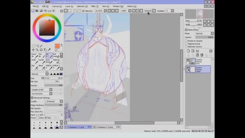 [AnimeObserver] Как нарисовать мангу \ Все этапы с пояснениями \ Часть 1 \ SAI Poser SketchUp \ by Orb_Master