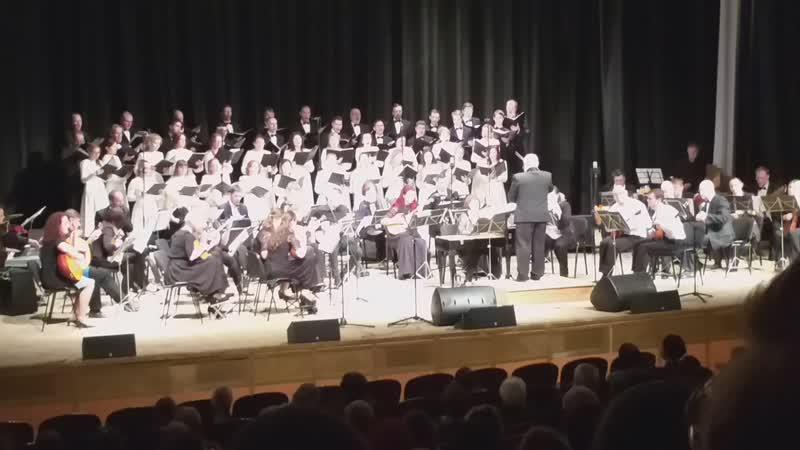14 11 18 Выступление Брянского оркеста в ДРУЖБЕ видео 2