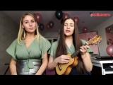 Алсу - Не молчи (cover by Радмира ft. Софья Мантулины),красивые милые девушки классно спели кавер,красивый голос,поёмвсети