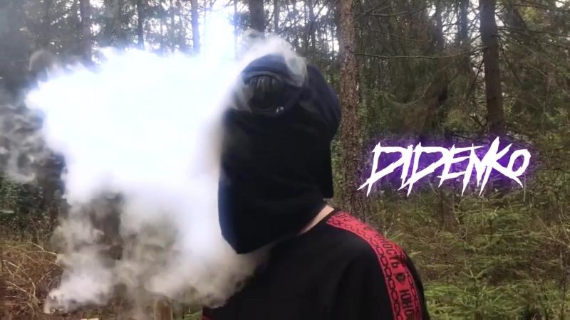 Smoke | DIDENKO |