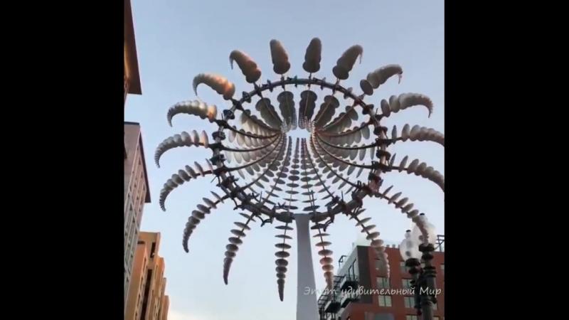 Ветряная скульптура Энтони Хоу