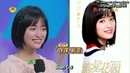 ENGSUB 180526 Shen Yue and F4 on Happy Camp