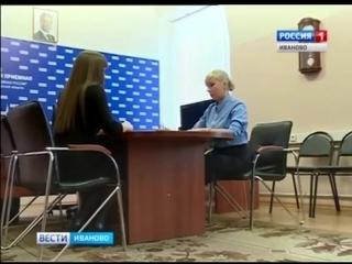 Руководитель Региональной общественной приемной «Единой России» Екатерина Ширяева примет участие в предварительном голосовании