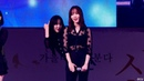180919 SinB (GFriend) - Time For The Moon Night @ 2018 Changwon National University Festival by ecu