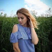 Аватар Ульяны Неведровой