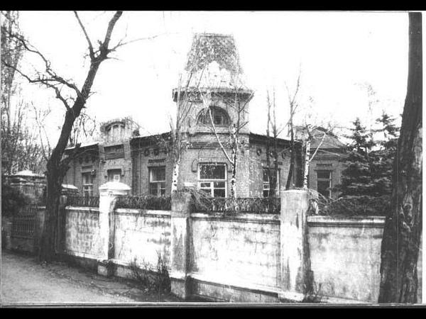 Легенди Маріуполя. Примарний будинок Нільсена