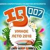 Школа скорочтения IQ007 Обнинск
