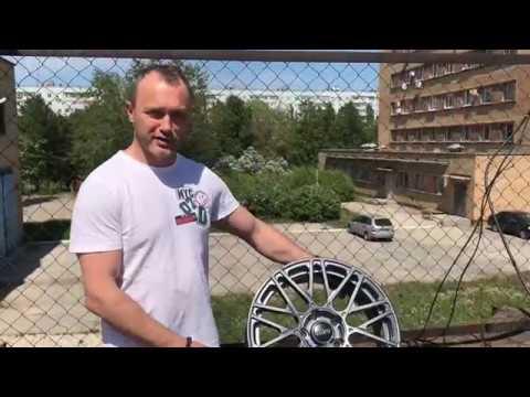 Кованые диски Слик L737, L214, L734 Slik forged wheels L737, L214, L734