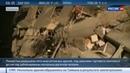 Новости на Россия 24 • Землетрясение на Тайване: есть погибшие