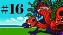 Devil May Cry 5 ✔ 100 прохождение ✔ Миссия 16 РАСПУТЬЕ ДАНТЕ(БОСС)