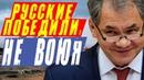 Репетиция войны с Россией. Проиграли не успев вступить в бой