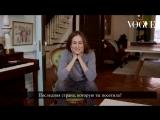 73 вопроса Саре Джессике Паркер
