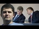 Давид Сакварелидзе ДНС Саакашвили Порошенко и Аваков используют фиктивные дела давя на активистов