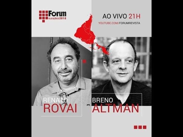 Fórum Eleições | Rovai e Breno Altman comentam o fator URSAL