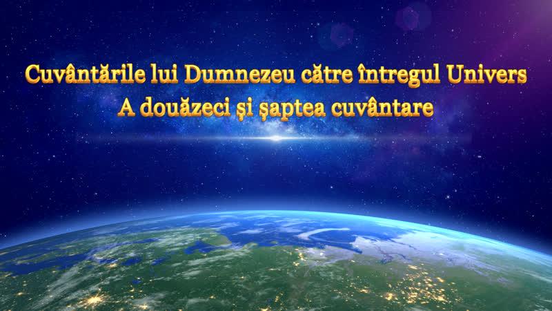 """""""Cuvântările lui Dumnezeu către întregul Univers"""" A douăzeci și șaptea cuvântare"""