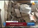 В одной из пятиэтажек Караганды взорвался электрический водонагреватель