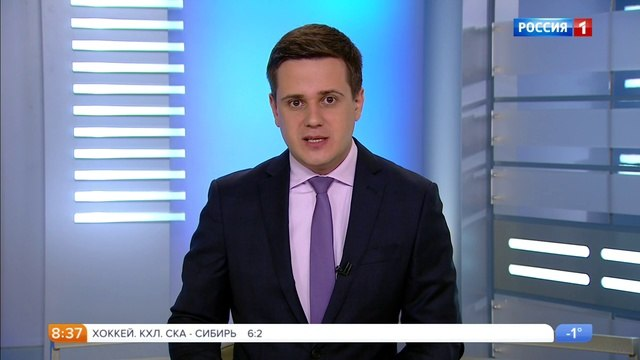 Вести-Москва • Вести-Москва. Эфир от 16.01.2017 (08:35)