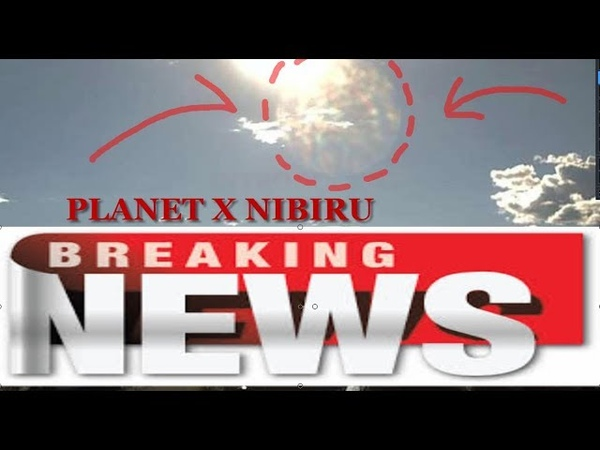 BREAKING NIBIRU CAPTURE ~ REAL TIME FOOTAGE ! Planet x