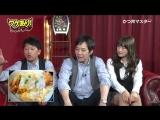 180603 WakeAri! Red Zone #233 (NMB48 Shibuya Nisaga)