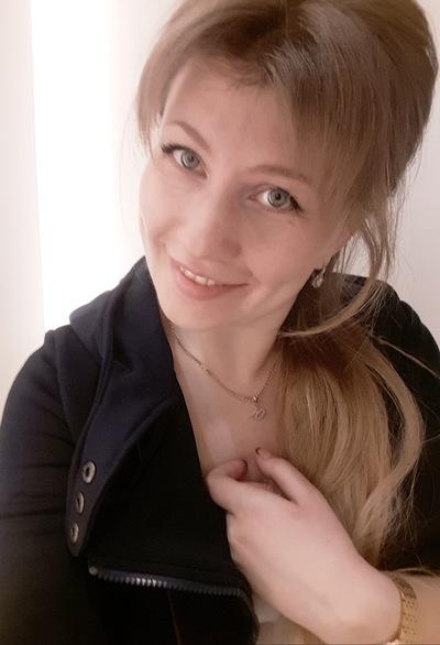 Юлия Масляева