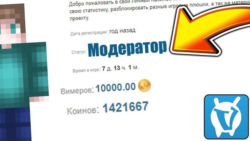 МЕГА КОНКУРС ОТ ЮТУБЕРОВ на КЛЮЧИ МАЙНКРАФТА ! 100 ЛИЦЕНЗИЙ МАЙНКРАФТ БЕСПЛАТНО !