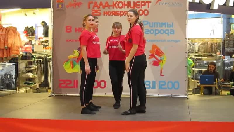 Ля-Фам NBK