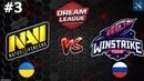Битва за СЛОТ на МИНОР! | Na'Vi vs Winstrike 3 (BO3) | DreamLeague Season 10 | Open Quals