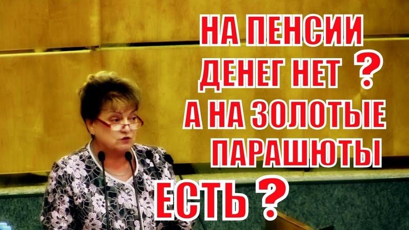 Депутат Алимова: Властью обладают ЗАЖРАВШИЕСЯ ЧИНОВНИКИ, которые продолжает ДОИТЬ собственный НАРОД!