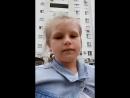 Алина Трошина Live
