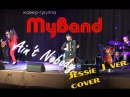 Ain't Nobody - Jessie J cover (MyBand cover! )