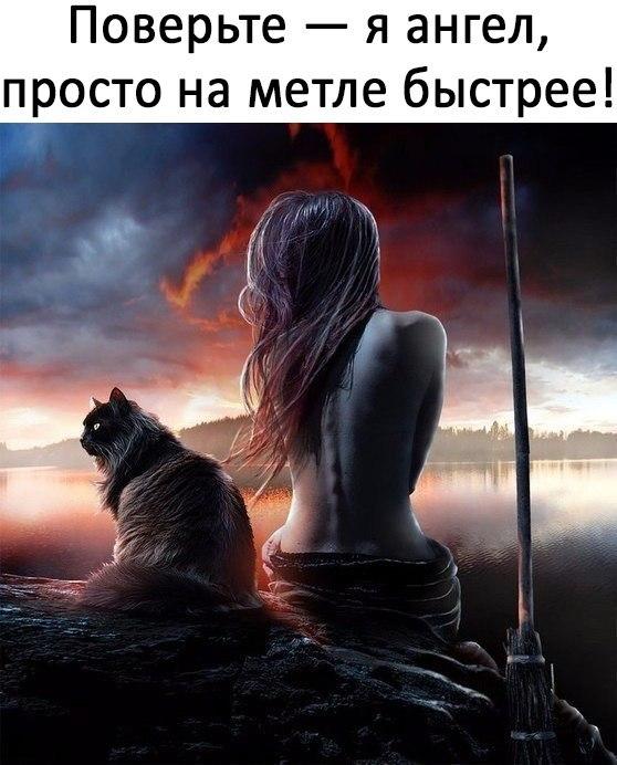 Светлана Ефимовских | Каменск-Уральский